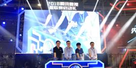 """2018腾讯微视星联赛燃爆开赛 虎牙众明星主播争当""""麻辣导师"""""""