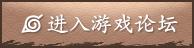4399火影忍者OL論壇