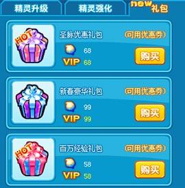 秋霞官网盒下载游戏免费赚米币