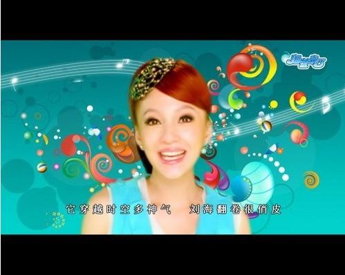 4月14日 海宝彩虹城 动画片将于央视少儿频道播出