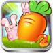 夺回萝卜2