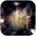 密室逃脱:神庙逃亡之鬼楼傀约