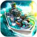 堡垒:驱逐舰