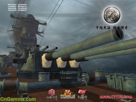 09年chinajoy上的七款bigworld引擎网游图片