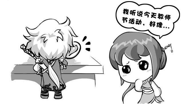 跟体育老师在仓库漫画_保健体育老师漫画_放学后的