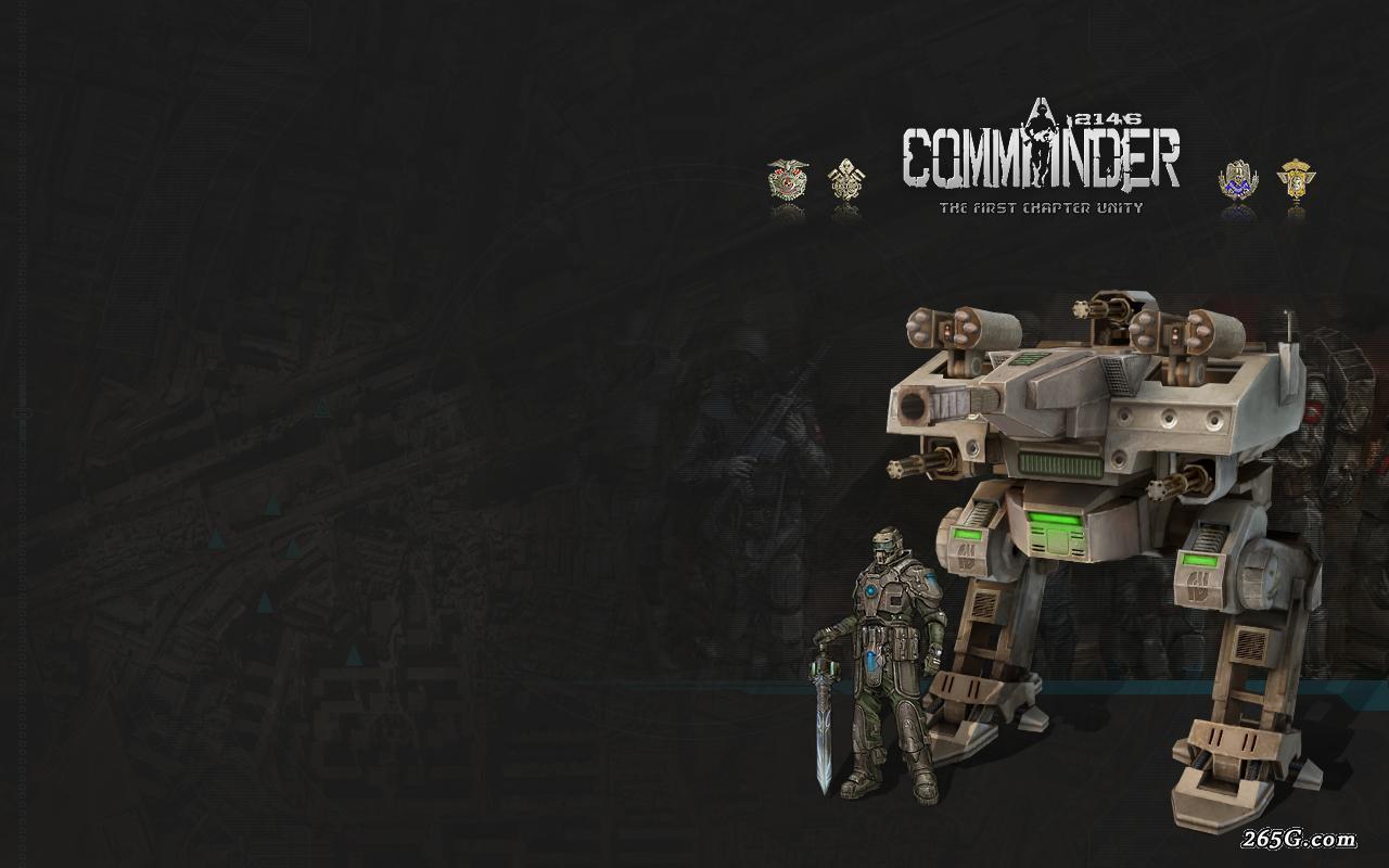 指挥官2146游戏截图 六