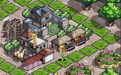 创世之光游戏截图之城市地图
