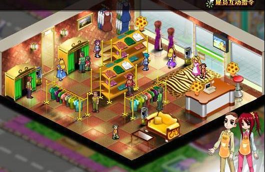 网页游戏 模拟经营 便利商店 游戏新闻 > 《便利商店online》评测报告