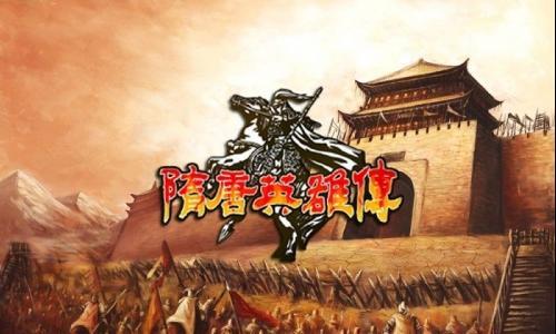 战争 在线/《隋唐英雄传》是一款多人在线的历史战争策略游戏。