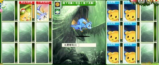 天梯魔塔——战斗介绍_游戏新闻_4399游戏资讯