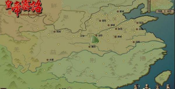 皇帝密诏 再现东汉末年真实的广袤地盘
