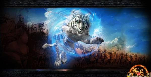《原版三国》来自北方的猛虎