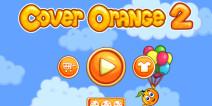 保护橘子2游戏心得 进阶必读
