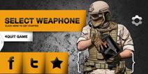 特种部队之神枪手《真实武器模拟2》评测
