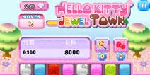 Hello Kitty的装扮之家《凯蒂猫宝石镇》评测
