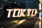 狂野飙车8东京正向赛道介绍