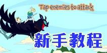 宝妹闯江湖冒险时间怎么玩 新手攻略