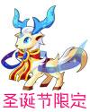 龙斗士梦幻圣龙吉