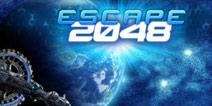 逃离2048攻略大全 前所未有的宇宙逃生
