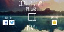 方块房间逃脱湖边小屋攻略 Cube Escape: The Lake攻略