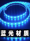 生存战争【蓝光材质】V4.0