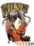 饥荒手机版威尔逊