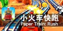 缤纷世界 指引前行的火车头 《小火车快跑》评测
