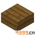 生存战争木质板