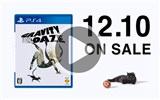 《重力眩晕》高清降临PS4