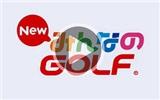 《新大众高尔夫》公布宣传影像