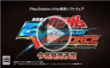 高达VS新作公布 《高达EXVS.》宣传影像视频