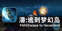 魔法与科技文明的碰撞 《潘:逃到梦幻岛》评测