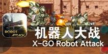 街机升级 像素风格的未来之战 《机器人大战》评测
