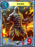混沌与秩序对决生物卡罪恶憎恶怎么样 卡牌技能详解