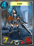 混沌与秩序对决生物卡安妮欧怎么样 卡牌技能详解