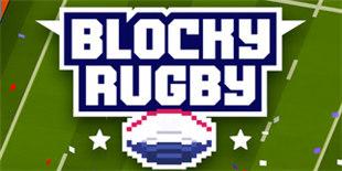 《方块橄榄球》登陆iOS:灵活应变才是制胜关键