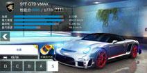 狂野飙车8S级车9FF GT9 VMAX改装攻略
