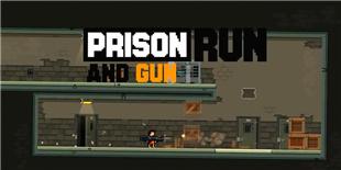 越狱不容易,谁枪杆硬谁说话 《监狱跑轰》月底上架(已上架)
