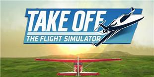 方寸之间尽享飞翔之乐 《起飞-飞行模拟器》4月将上架(已上架)