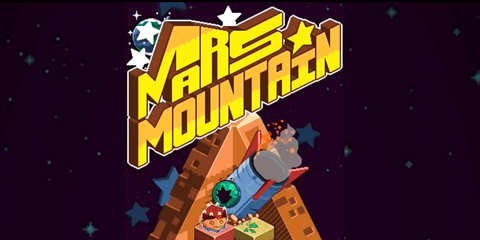 一格一格跳下山 《火星山脉(Mars Mountain)》现已上架双平台