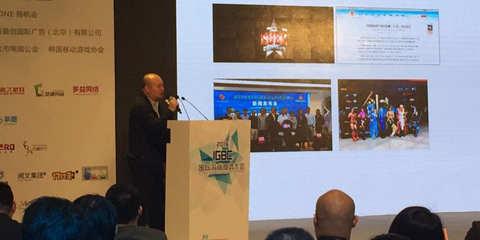 2016IGBC|国家体育总局唐华:参与电竞,拥抱未来