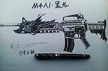 创世兵魂M4A1黑龙