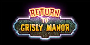《重返神秘庄园》登陆双平台:回到过去,逆转未来!