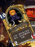 泰拉瑞亚玩家自制炉石卡牌 当游戏变成TR传说