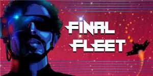 穿越银河的太空射击 HTC Vive独占游戏《最后的舰队》上市