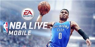 《NBA LIVE移动版》迎新赛季更新
