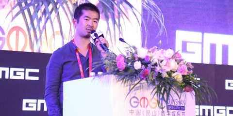 GMGC昆山演讲|乐米科技韩振杰:游戏研发创业新探索