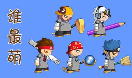 国庆推出的校园风时装,你认为哪个角色造型更好看?