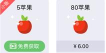 贪吃蛇大作战怎么获得免费苹果