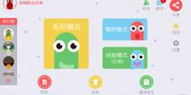 贪吃蛇大作战IOS下载居首位 90后玩家成最大功臣